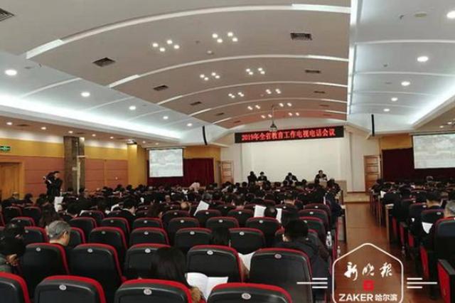 上学不求人 哈尔滨市今年将改扩新建百所以上公办园
