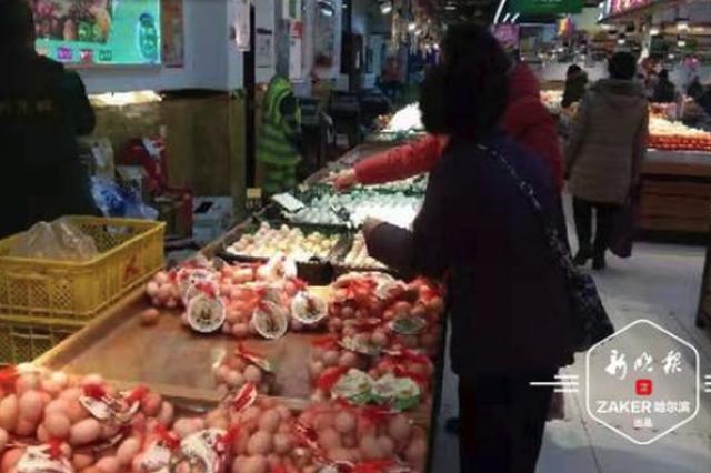 """哈尔滨鸡蛋跌至3元之下 商户却叹?#22885;?#19981;动,不想说话"""""""