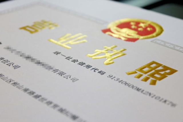 哈市市场监管局公示了313家拟被吊销营业执照企业名单