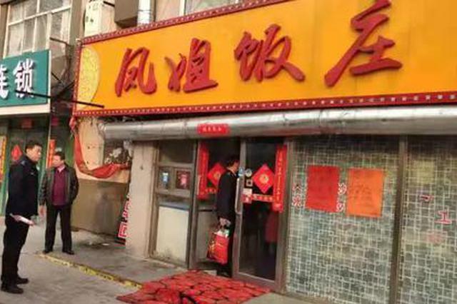 """哈尔滨市防""""忽悠""""有热线:打12315举报!"""