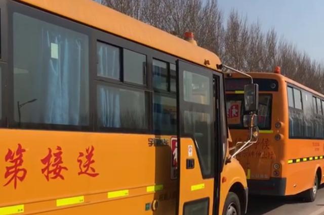 哈尔滨市2000余台校车开学前安检不合格不能营运