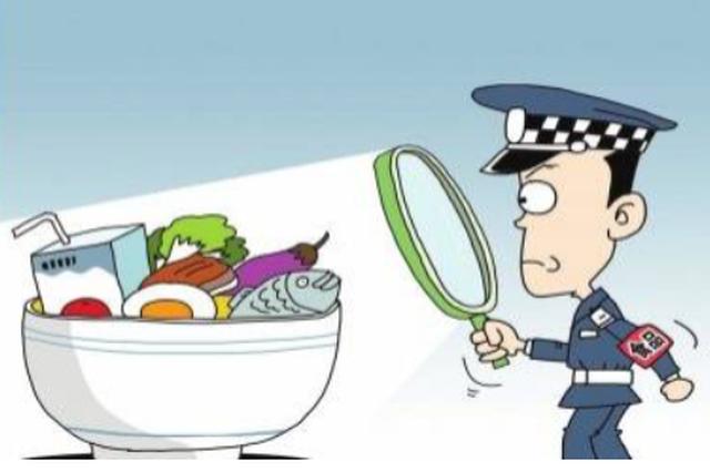 哈尔滨市革新市场一鱼行鲫鱼含抗菌药不合格