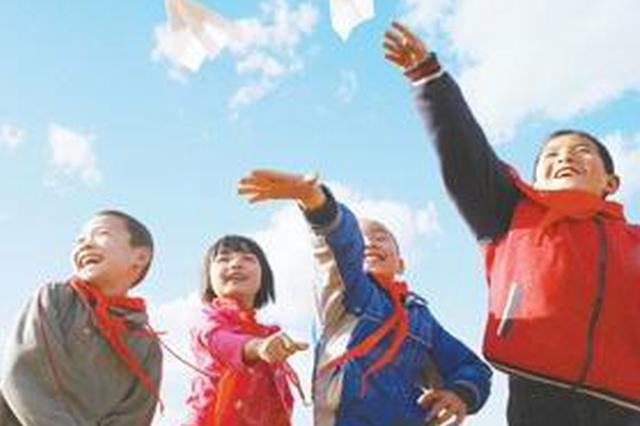"""2019年黑龙江全省中小学校率先做?#20581;?#19978;学不求人"""""""