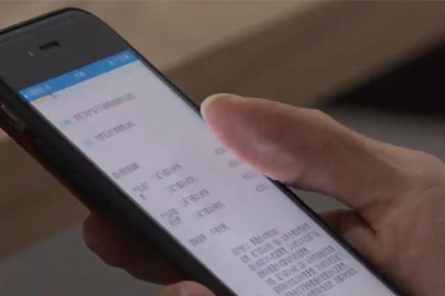 黑龙江19个市县可微信购客票 部分地区可持电子客票上车