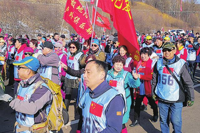 黑龙江省森林雪地穿越赛昨举行 500余人穿林海跨雪原