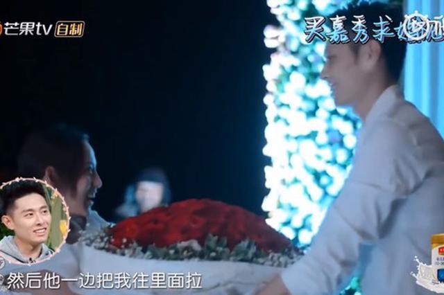 张嘉倪老公买超求婚甜爆:把我最重要的日子送你