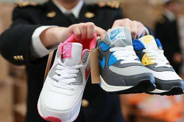 假包、假鞋、假围巾 哈尔滨近2万件假冒伪劣商品