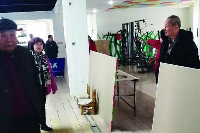 哈市道外上和城小区活动室装修引纠纷 物业:将恢