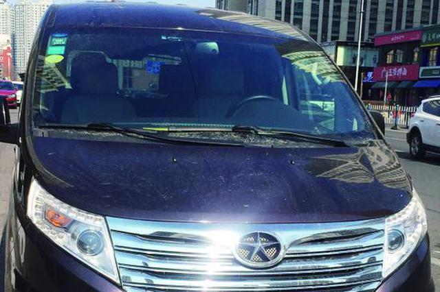 江淮M5商务车在4S店保养不到两月 螺丝连出问题险