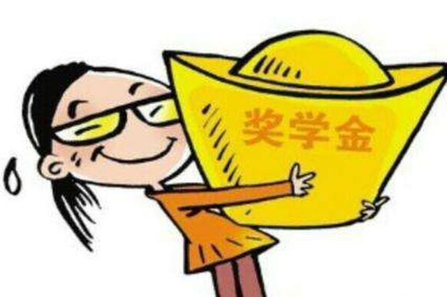 """哈市技校生可申请""""技能雏鹰""""奖学金 标准为每人3000"""