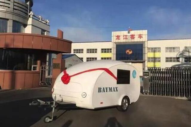 """哈尔滨造出""""迷你房车"""" 有证有牌可上道 价格5万"""