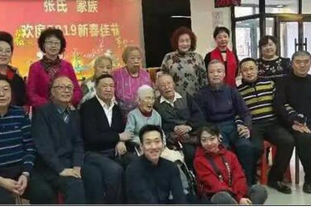 """哈尔滨108岁老奶奶揭开长寿""""密码""""从不吃保健品!"""