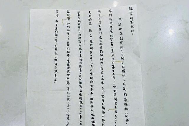 张嘉倪晒粉丝手写信致谢:这是给我最好的礼物