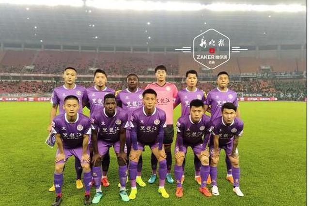 """""""包邮区""""的球队不好惹 黑龙江FC客场1:2负于浙江绿"""