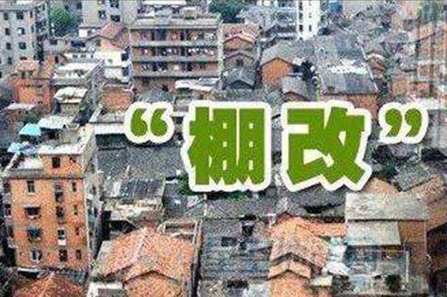 """当好""""施工队长"""" 哈尔滨市南岗区22个征拆难题&quot"""