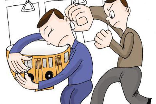 男子过站下车被拒 猛击公交司机头部被批捕