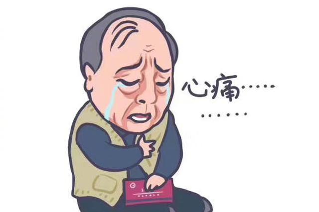 陈坤变身影迷会会长 为苏大强征集应援口号很可爱