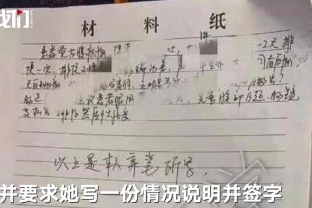 女医生高铁救人被索医师证 新京报:凉水本不该泼