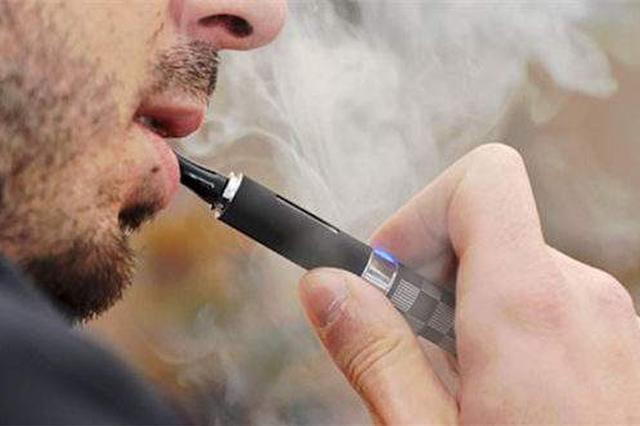 日本一对夫妇用他人积分免费领电子烟倒卖被捕