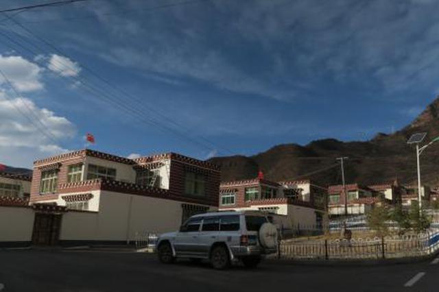 西藏昌都达若村脱贫记:易地搬迁带来观念转变