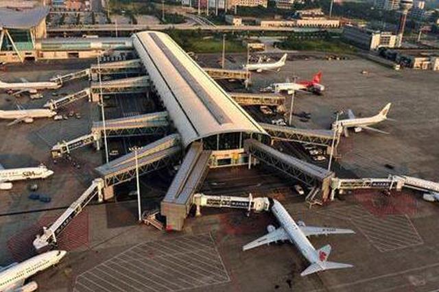 2月准点榜单出炉 哈尔滨机场排全国第五 前进8名