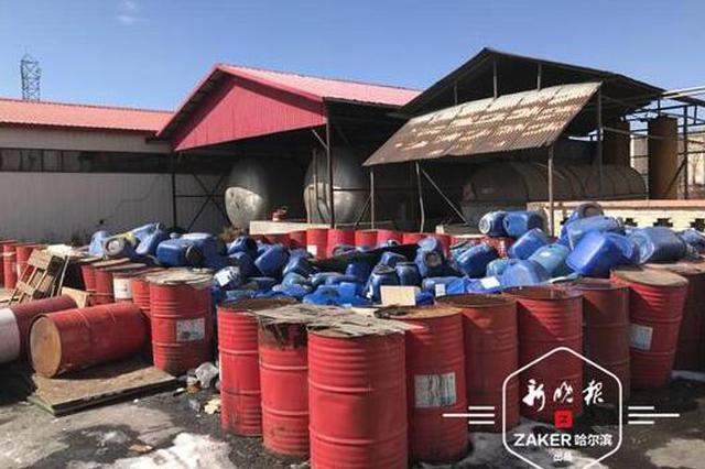 原料桶随意堆放 哈尔滨市突击检查化工企业