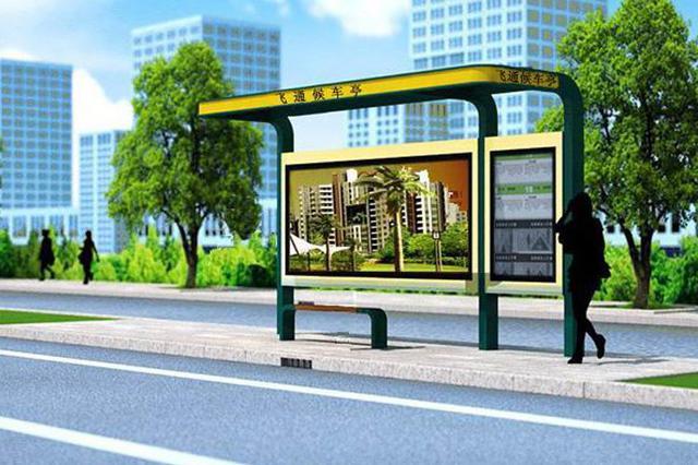 哈尔滨这些公交站站名变更 涉及江南江北多条公交线路