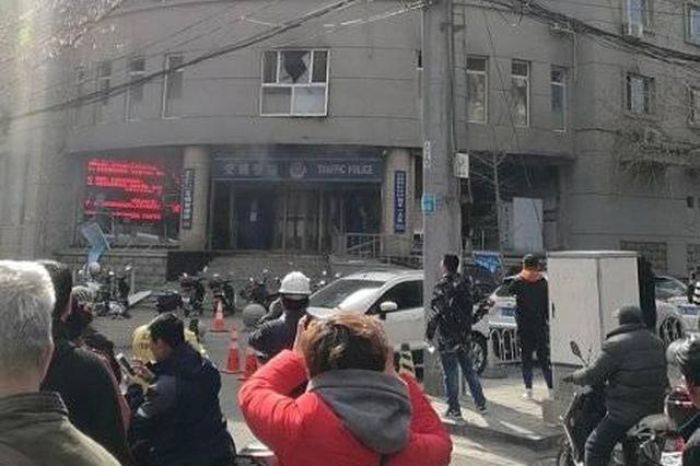 沈阳一交警队疑发生爆炸 交警队已不能办理业务