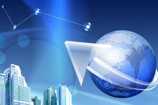 哈尔滨市转型为科技中小企业可获资金补助 最高50万