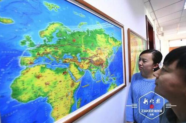 """哈尔滨市出版全国首张""""一带一路""""3D版地图 1680元一"""