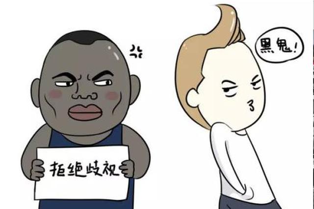 英学生在中国主题派对涂黄脸扮筷子 被指种族歧视