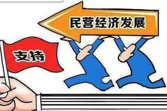 """刚刚出台 这""""12条""""为黑龙江全省民营建筑企业""""松绑&qu"""