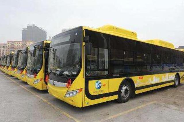 哈尔滨20条公交线路9月底前调整延长 涉松北群力等区域