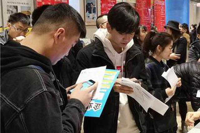 月薪3000元—8000元 哈尔滨市民企招聘薪酬普涨两成
