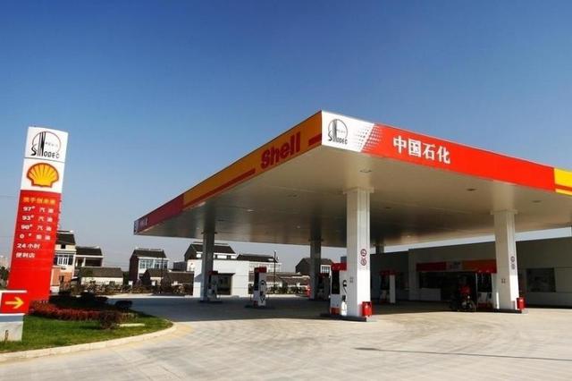 油价再次迎来上涨 3月29日0时起92号汽油每升涨6分钱