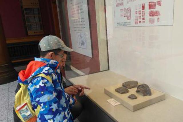 """唐渤海时期""""文字瓦""""亮相黑龙江省博物馆"""