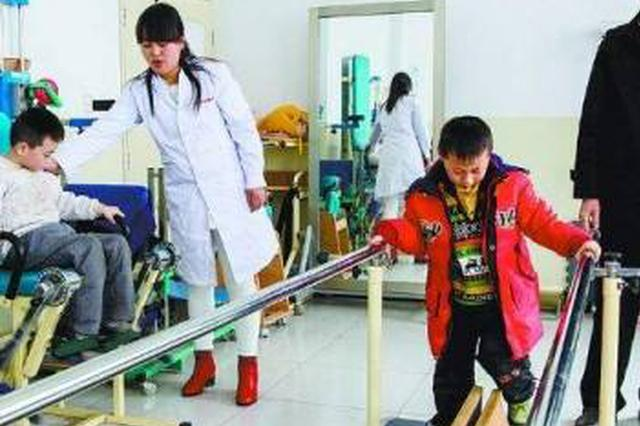 """哈市对残疾儿童康复训练费救助费""""提标扩面+生活补贴"""""""