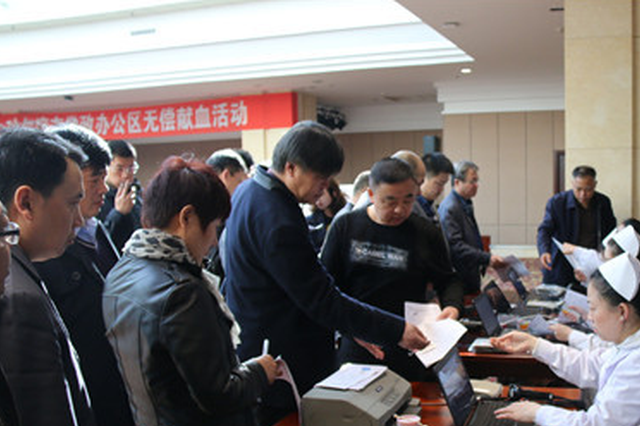 示范带头献血!哈尔滨市171名干部职工积极参加无偿献血