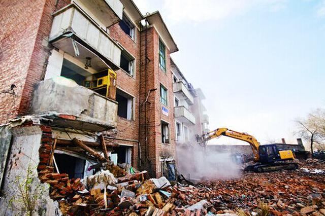 哈市道外区内环路内唯一棚户区启动征收 居民告别危房