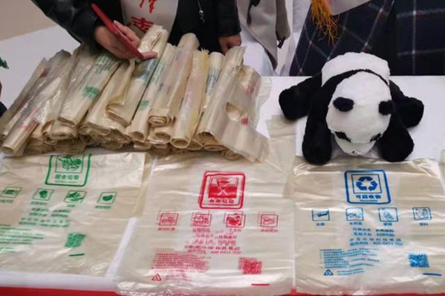 哈尔滨市生活垃圾分四类 5月底前公共机构等强制分类