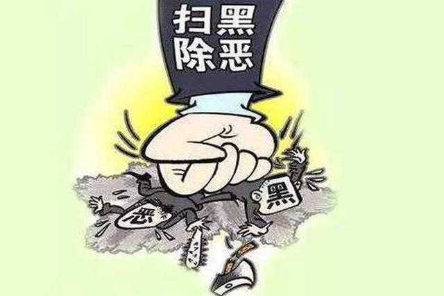牡丹江警方打掉一恶势力犯罪团伙抓获犯罪嫌疑人6名