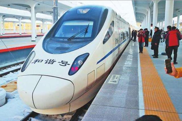 5月10日起 哈牡高铁部分动车组票价最低6.5折