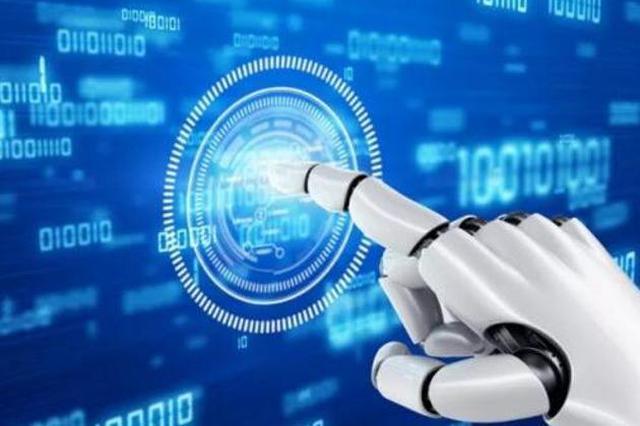 黑龙江省内首个5G医学人工智能实验?#20197;?#19971;台河启动