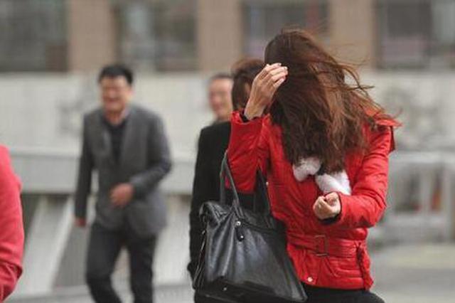 大风要来 15日夜间至18日哈尔滨市主城区阵风将达8级