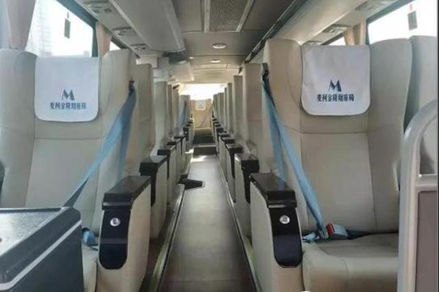 哈尔滨市至伊春大巴升级 座椅更宽敞还有充电口