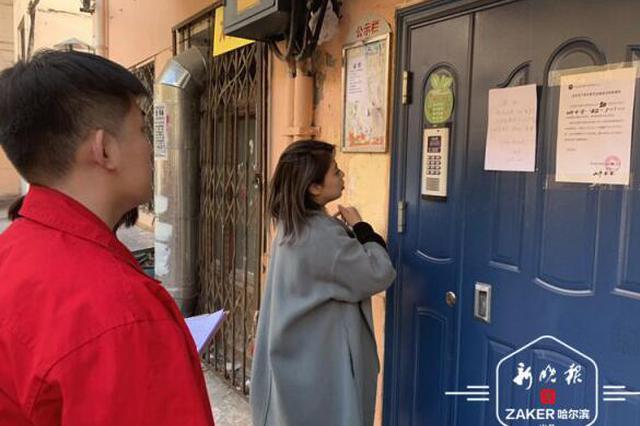 哈尔滨市这些小区居民注意 15日起燃气入户检查到你家