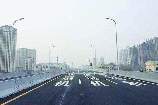 哈尔滨机场第二通道迎宾路高架20日开建 工期3年