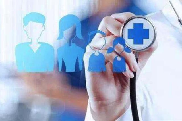 黑龙江乡镇卫生院招聘300名医学毕业生 感兴趣到这报名