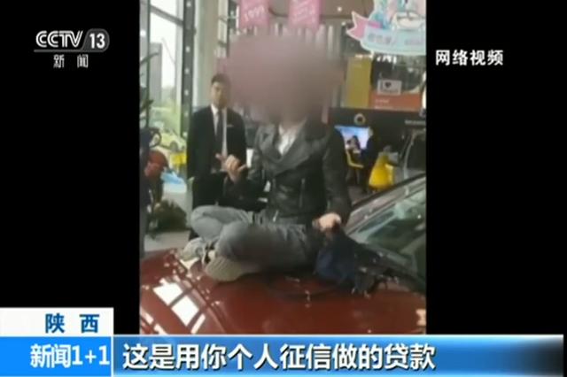 中消协回应奔驰女车主维权事件:服务应明码标价