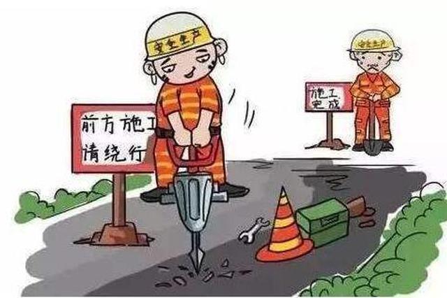 哈尔滨570余条段翻浆路实现初步简易处理 4月下旬维修